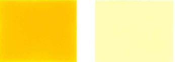 პიგმენტი – ყვითელი – 62 – ფერი